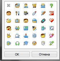 http://samsung-i710.at.ua/_fr/10/4999788.jpg