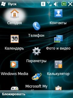 Можно Ли Прошить Wm 6.5 На Андроид